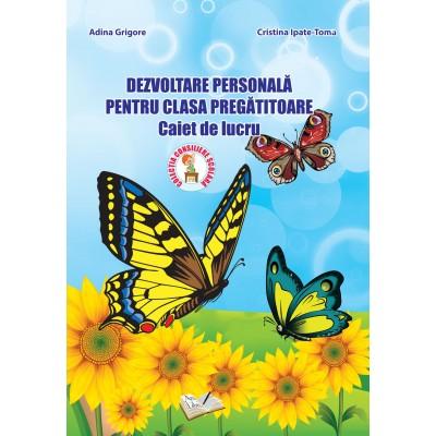 Dezvoltare personală, Clasa pregătitoare - Caiet de lucru