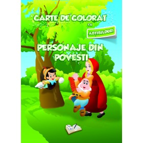 Carte de colorat cu abțibilduri - Personaje din poveste