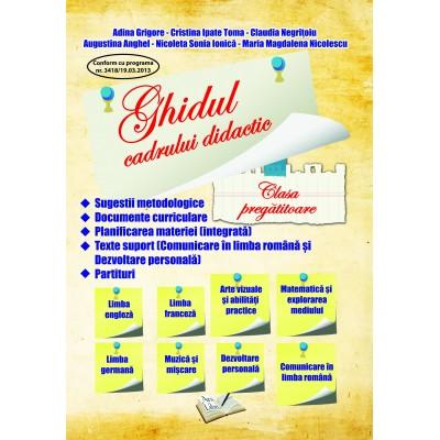 Ghidul cadrului didactic, Clasa pregătitoare